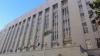 Staatsgebäude - Kapstadt (Südafrika)